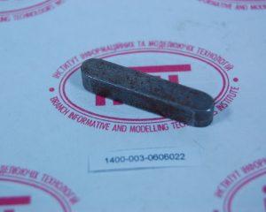 GERBER  Ключ 1400-003-0606022