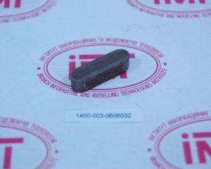 GERBER  Ключ 1400-003-0606032