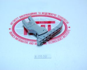 Лапка R-351-NF