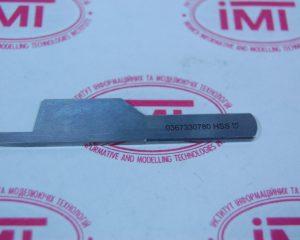 DURKOPP ADLER Нож 0367330780 HSS