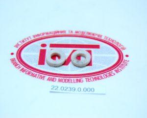 REECE S-4000 Войлочная прокладка 22.0239.0.000