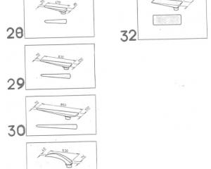 Формы подушек и столов 28-32